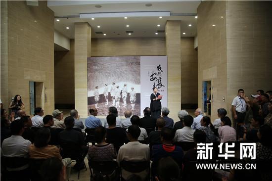 """""""我从长安来——邢庆仁画展""""在中国美术馆开幕"""