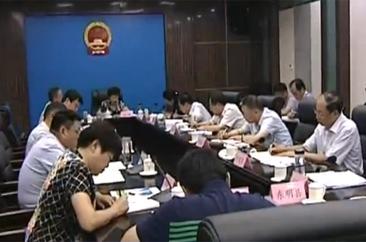 全市非洲猪瘟防控工作会议召开