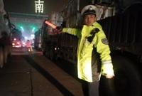 高速安全的守护者---高速交警的日日夜夜