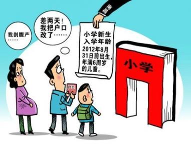 孩子入学年龄让家长很纠结