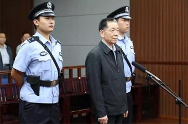 山东省交通运输厅原厅长贾学英受贿案一审宣判有期徒刑十三年
