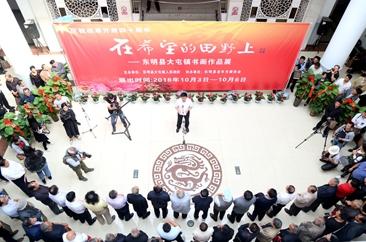 在希望的田野上——东明大屯镇庆祝改革开放40周年书画作品展举行