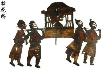 定陶皮影人偶起源