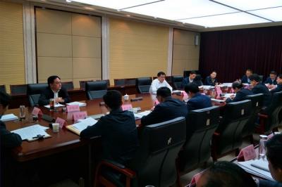 市委党的建设工作领导小组暨全市基层组织建设领导小组会议召开