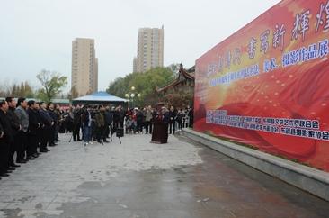 东明县举办庆祝改革开放40周年书法·美术·摄影作品展