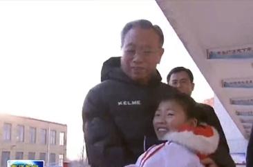 刘家义来菏泽调研脱贫攻坚工作并看望慰问困难群众