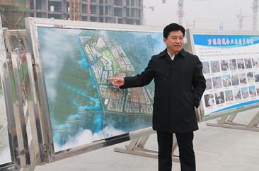 务实创新激活力  托起定陶未来城