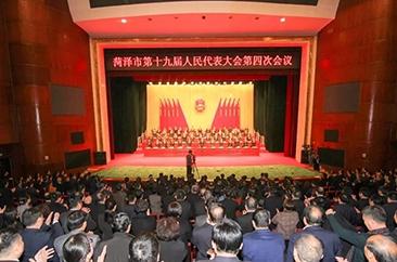 市十九届人大四次会议胜利闭幕 尹玉明当选市人大常委会主任