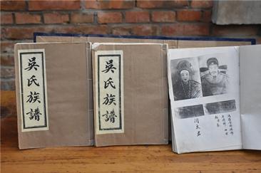 单县:过年拜家谱——这个村用传统方式庆团圆