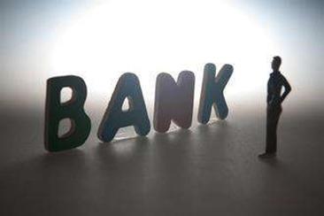 影子银行的收缩告一段落了吗?