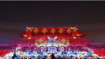 紫禁城奇妙夜 故宫博物院94年来对公众首开夜场活动