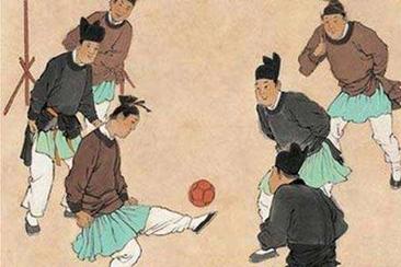 中国古代蹴鞠的文化内涵解读