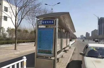 菏泽城际公交变更巨野(921)线路站点公告