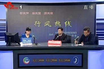 曹县魏湾镇村民反映窑厂污染严重,市生态环境局领导:立即严查!