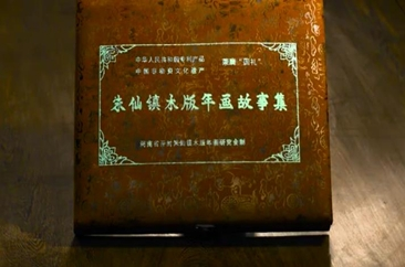 """河南开封:《中原传统文化》之""""木版年画"""""""