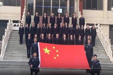 菏泽市中级人民法院原创MV:《我和我的祖国》