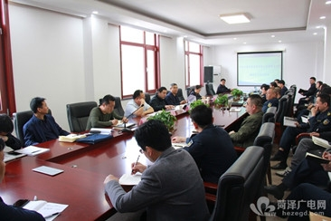 菏泽分公司召开编组基干民兵会议