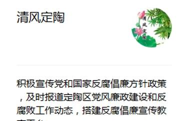 法院干部索要现金 交通监察队长贪占罚款等 菏泽8名干部被通报