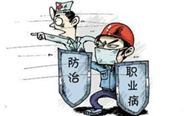要职业不要职业病 法定职业病有哪些?