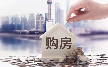 市场机构报告显示:购房者心态趋于平稳