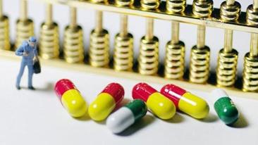 我国推进药品领域改革 促进药品价格降低