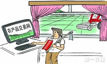 曹县:电商带来新春天 残疾人走上致富路