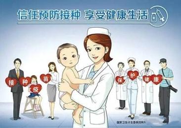 疾控专家:应提高儿童的流感疫苗接种率