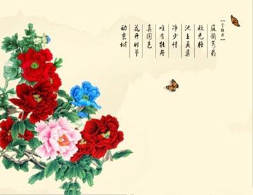 《菏泽大讲堂》:牡丹文化系列之一牡丹文化概说