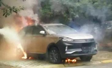 新能源汽车起火 大部分原因指向动力电池