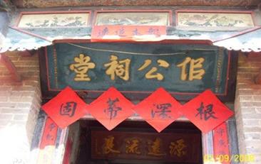 """郓城县:""""四个融合""""打造特色廉政文化"""