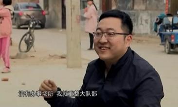 """""""抓党建 促脱贫""""的挂职第一书记刘源"""