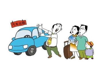 """租车行业""""野蛮生长"""" 消费者频频被""""套路"""""""