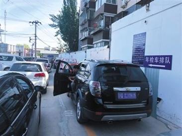 新国标实施增项目 司机验车时间延长至20分钟