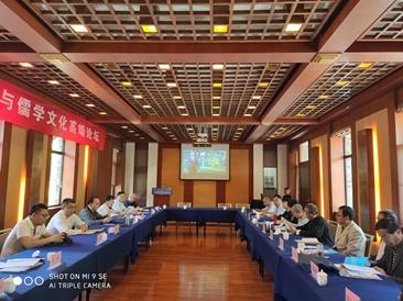 太平拳武术与儒学文化高端论坛在济南举办