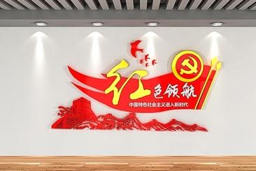 """菏泽市经济开发区坚持党建领航,打响八大""""红色品牌"""""""