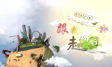 【菏泽广电旅游】一起去旅行——扬州:总有你未发现的美
