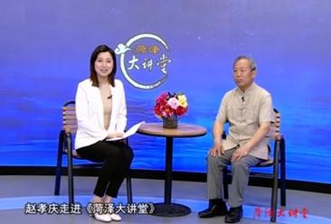 《菏泽大讲堂》:牡丹文化系列之四牡丹专家的牡丹故事