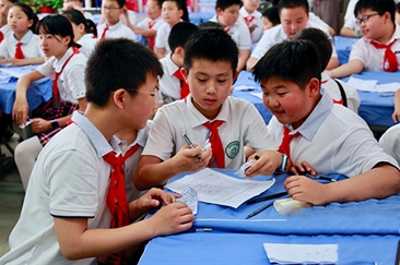 财商教育带小学生树立正确金钱观