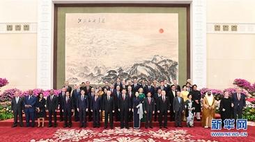"""习近平夫妇欢迎出席第二届""""一带一路""""国际合作高峰论坛的外方领导人夫妇及嘉宾"""