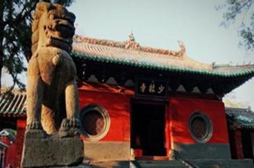 少林寺景区步入5G时代