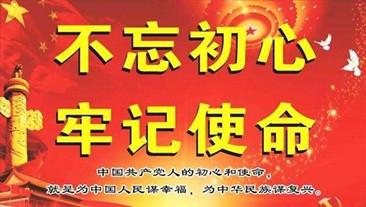 """菏泽:打造基层党建八大""""红色品牌"""""""
