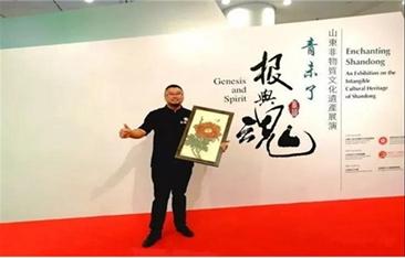 菏泽市:东明粮画精彩亮相香港