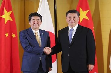习近平会见日本首相安倍晋三 双方达成十点共识