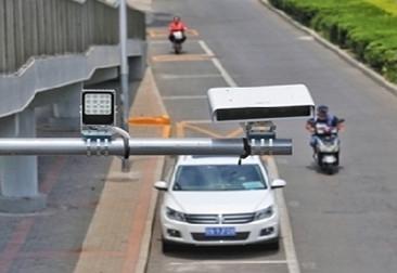 路侧停车电子收费新增五区