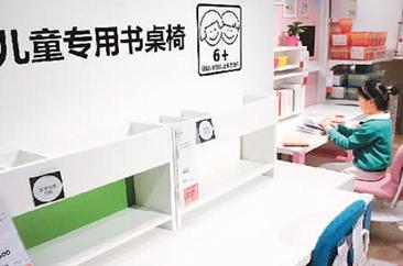 网售儿童家具,如何买得放心?