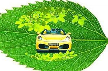 甲醇汽车应用或将进入实质阶段