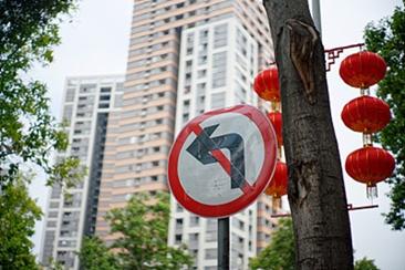 """中国房地产市场拒绝""""大起大落"""""""