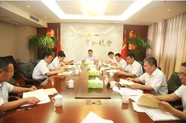 工行菏泽分行党委中心组集体学习《习近平新时代中国特色社会主义思想学习纲要》