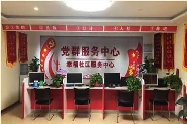 """菏泽曹县:党建引领""""红色物业"""" 打通服务群众""""最后一百米"""""""