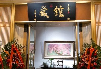 旅日画家卢思《游园惊梦》岩彩画展在京举行